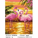 Страна розовых фламинго Картина по номерам на дереве