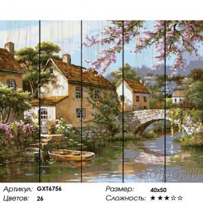 Количество цветов и сложность Деревенька у канала Картина по номерам на дереве GXT6756