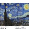 Количество цветов и сложность Звездная ночь Картина по номерам на дереве GXT4756