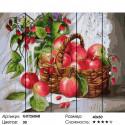 Урожай яблок Картина по номерам на дереве