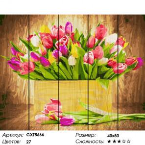 Количество цветов и сложность Букет тюльпанов Картина по номерам на дереве GXT5666