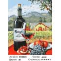 Великолепие вина Раскраска картина по номерам на холсте