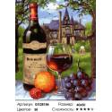 Графское вино Раскраска картина по номерам на холсте