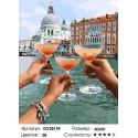 Количество цветов и сложность Встреча лучших друзей Раскраска картина по номерам на холсте GX28159