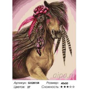 Количество цветов и сложность Лошадь с цветком Раскраска картина по номерам на холсте GX28154