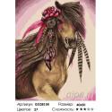 Лошадь с цветком Раскраска картина по номерам на холсте