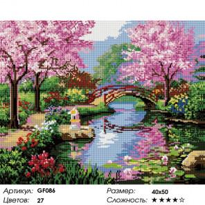 Количество цветов и сложность Весенняя пастораль Алмазная вышивка мозаика на подрамнике GF086