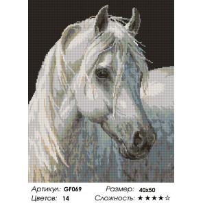 Количество цветов и сложность Белый конь Алмазная вышивка мозаика на подрамнике GF069