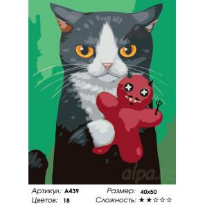 Кот с игрушкой Раскраска по номерам на холсте Живопись по номерам A439