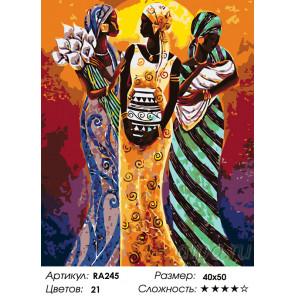 Количество цветов и сложность Богатства Африки Раскраска по номерам на холсте Живопись по номерам RA245