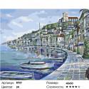 Количество цветов и сложность Лодки у набережной Раскраска по номерам на холсте Живопись по номерам RF07