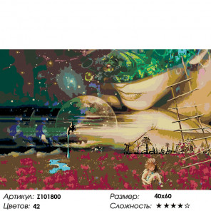 Количество цветов и сложность Бережное отношение Раскраска по номерам на холсте Живопись по номерам Z101800