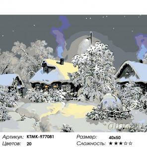 Количество цветов и сложность Январская ночь Раскраска по номерам на холсте Живопись по номерам KTMK-977081