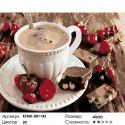 Количество цветов и сложность Кофе с ягодами Раскраска по номерам на холсте Живопись по номерам KTMK-001143