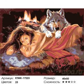 Верный страж Раскраска по номерам на холсте Живопись по номерам KTMK-17223