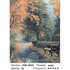 Осеннее утро Раскраска по номерам на холсте Живопись по номерам KTMK-80362
