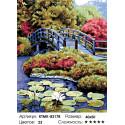 Количество цветов и сложность Пруд в саду Раскраска по номерам на холсте Живопись по номерам KTMK-83178