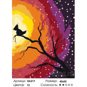Количество цветов и сложность Птица на закате Раскраска картина по номерам на холсте RA217