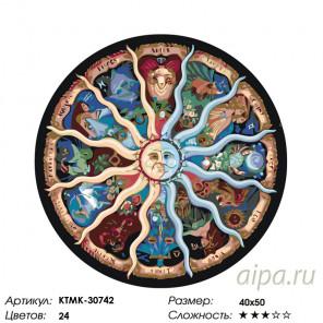 Количество цветов и сложность Зодиакальный круг Раскраска картина по номерам на холсте KTMK-30742