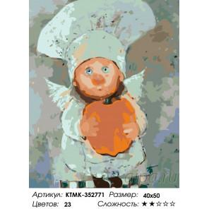 Количество цветов и сложность Поваренок с яблочком Раскраска картина по номерам на холсте KTMK-352771