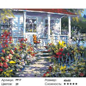 Количество цветов и сложность Летний дом Раскраска картина по номерам на холсте PP17
