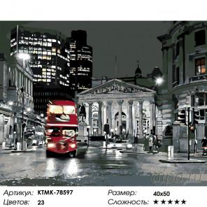Количество цветов и сложность Ночь в большом городе Раскраска картина по номерам на холсте KTMK-78597
