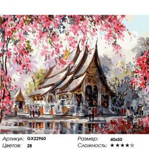 Количество цветов и сложность Тайский храм Раскраска картина по номерам на холсте GX22960
