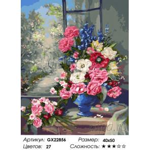Количество цветов и сложность Живой букет Раскраска картина по номерам на холсте GX22856