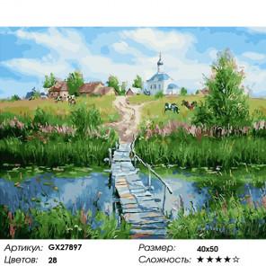 Количество цветов и сложность Мостик через речку Раскраска картина по номерам на холсте GX27897
