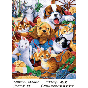 Количество цветов и сложность Любимые животные Раскраска картина по номерам на холсте GX27537