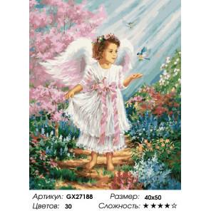 Количество цветов и сложность Ангелочек в цветущем саду Раскраска картина по номерам на холсте GX27188