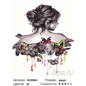 Количество цветов и сложность Крылья бабочек Раскраска картина по номерам на холсте GX25861