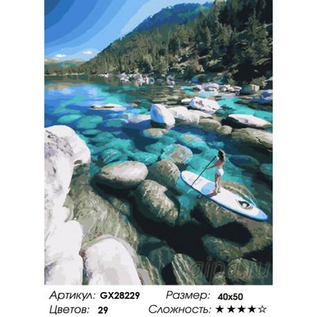 GX28229 На озере Тахо Раскраска картина по номерам на ...