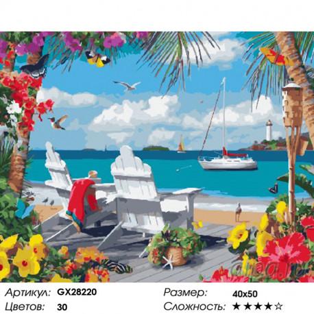 Количество цветов и сложность Жизнь у моря Раскраска картина по номерам на холсте GX28220