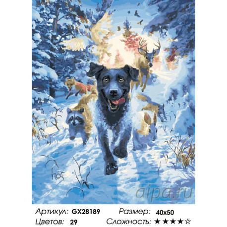 Количество цветов и сложность Погоня в лесу Раскраска картина по номерам на холсте GX28189
