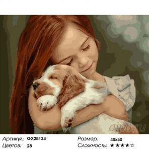 Количество цветов и сложность Милый друг Раскраска картина по номерам на холсте GX28133