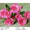 Количество цветов и сложность Свежие цветы Раскраска картина по номерам на холсте GX28044