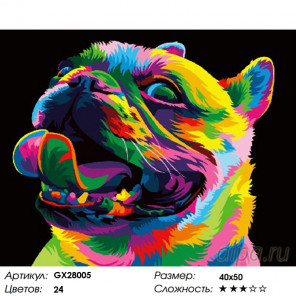 Количество цветов и сложность Радужный бульдог Раскраска картина по номерам на холсте GX28005