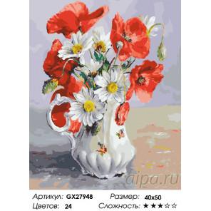 Количество цветов и сложность Маки с ромашками Раскраска картина по номерам на холсте GX27948