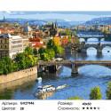 Количество цветов и сложность Мосты Праги Раскраска картина по номерам на холсте GX27946