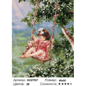 Количество цветов и сложность На качелях Раскраска картина по номерам на холсте GX27927