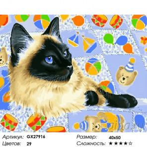 Количество цветов и сложность Прекрасная кошка Раскраска картина по номерам на холсте GX27916