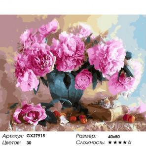 Количество цветов и сложность В вальсе лепестков Раскраска картина по номерам на холсте GX27915
