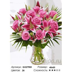 Количество цветов и сложность Букет из роз и лилий Раскраска картина по номерам на холсте GX27905