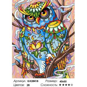 Количество цветов и сложность Цветной филин Раскраска картина по номерам на холсте GX28418
