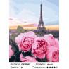 Количество цветов и сложность Цветы в Париже Раскраска картина по номерам на холсте GX28562
