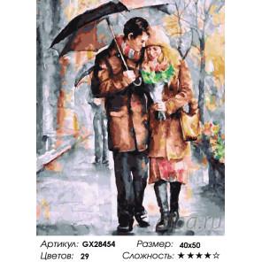 Количество цветов и сложность Осеннее свидание Раскраска картина по номерам на холсте GX28454