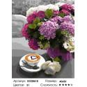 Количество цветов и сложность Нежный букет сирени Раскраска картина по номерам на холсте GX28618