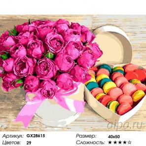 Количество цветов и сложность Цветы и сладости Раскраска картина по номерам на холсте GX28615
