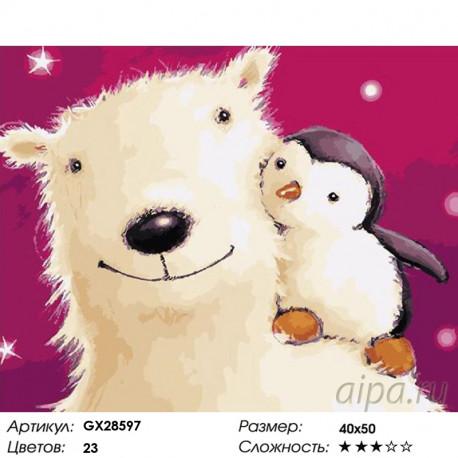 Количество цветов и сложность Мишка и пингвинёнок Раскраска картина по номерам на холсте GX28597